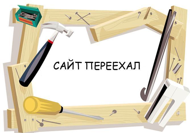 Кодирование от алкоголизма alkogolyu net в регионе москва